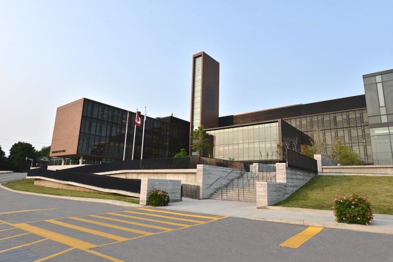 Vaughan Civic Centre
